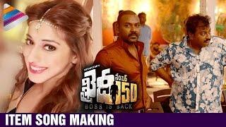 Khaidi No 150 Movie ITEM SONG Making   Chiranjeevi   Lakshmi Rai   Kajal Aggarwal   Ram Charan