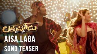 Aisa Laga Song Teaser - Luckunnodu Movie - Vishnu Manchu, Hansika Motwani - Raaja Kiran