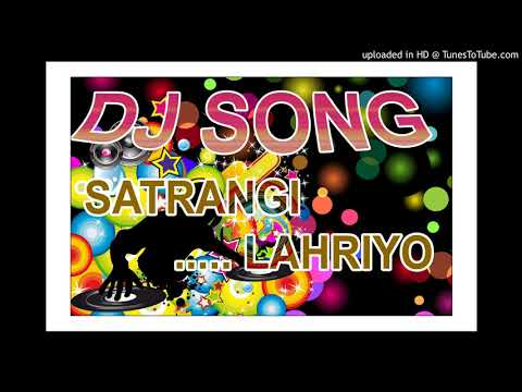 Xxx Mp4 Satrangi Lahriyo I सतरंगी लहरियों I Rajasthani Dj Song I Chotu Singh Rawna I Dj Salim 3gp Sex