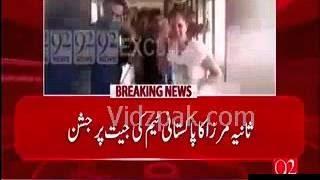 Sania Mirza Dubsmash With Pakistani Cricket Team After Winning From Sri Lanka