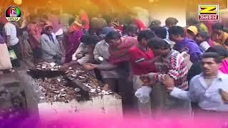 Sura bhathiji maro kolar tait rakhajo