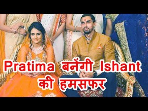 Pratima Singh के साथ Ishant ने की सगाई
