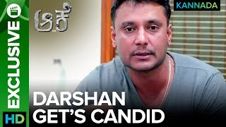 Darshan Gets Candid | AAKE Exclusive Interview
