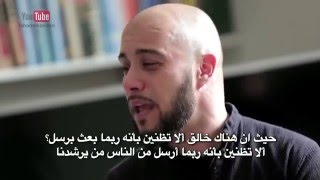 How a famous Musician converted to Islam