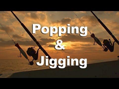 Popping & Jigging Andamans The Return 2012