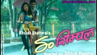 Maile Timlai Chinna Sakina - So Simple Nepali Movie Song [HD
