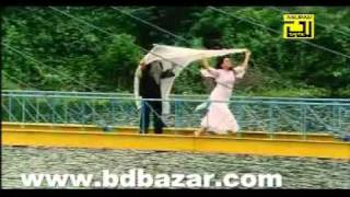 Bangla love song Hridoyer kotha.flv