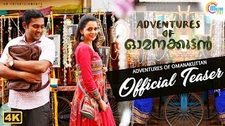 Adventures Of Omanakuttan | Official Teaser | 4K | Asif Ali, Bhavana | Malayalam Movie