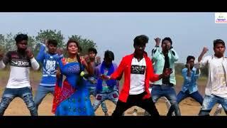 কবে দিবি তুই হামকে ২০১৮ পুরুলিয়া ভিডিও গান# Purulia Video Song 2018# kobe dibi tui hamke