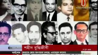 Not enough mention of martyred intellectuals in text books (14-12-2016)