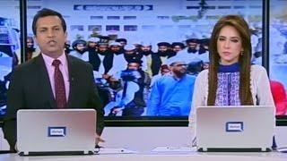 Dunya News Bulletin - 09:00 PM - 27 May 2016