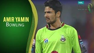 PSL 2017 Match 14: Lahore Qalandars vs Islamabad United - Amir Yamin Bowling
