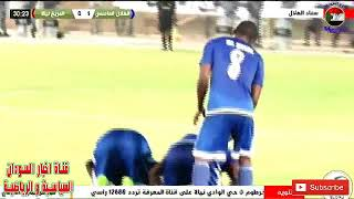 الهلال و مريخ نيالا الهدف الاول الدوري السوداني الممتاز 2017