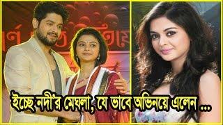 ইচ্ছেনদীর মেঘলা   সেলাঙ্কি কীভাবে অভিনয়ে এলেন    Star Jalsha   Meghla   Icchenodi   Solanki Roy
