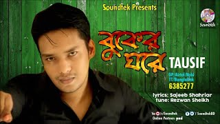 Tausif - Buker Ghore  | New Bangla Song 2017 | Soundtek