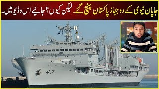 Japanese Naval Warship Arrive in Pakistan | Latest News
