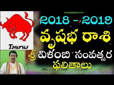 Xxx Mp4 వృషభ రాశి 2018 To 2019 Vrishabha Rashi Phalalu Taurus Horoscope Telugu 3gp Sex