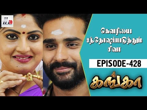 Xxx Mp4 Ganga Tamil Serial Episode 428 26 May 2018 Ganga Latest Serial Home Movie Makers 3gp Sex