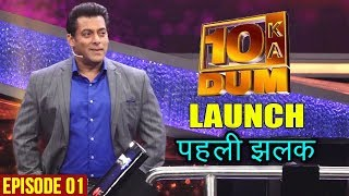 Dus Ka Dum 2018 Show Launch   Salman Khan   Sony TV   FULL EVENT HD UNCUT