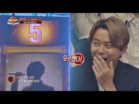 Xxx Mp4 강타KANGTA 1R H O T 의 전성시대를 열었던 캔디 ♬ 히든싱어5 Hidden Singer5 1회 3gp Sex