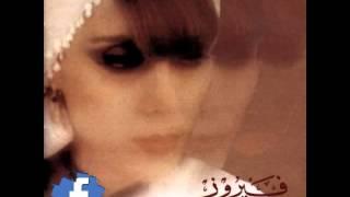 Fairouz - Bi Karm El Loulou