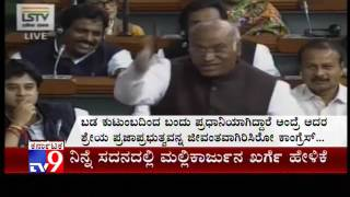 Mallikarjun Kharge: Modi Could Become PM only Because Congress Protected India