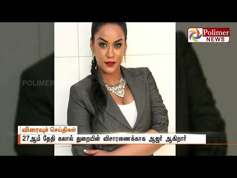 Xxx Mp4 Drug Scandel Mumait Khan To Leave Big Boss Telugu Show Polimer News 3gp Sex