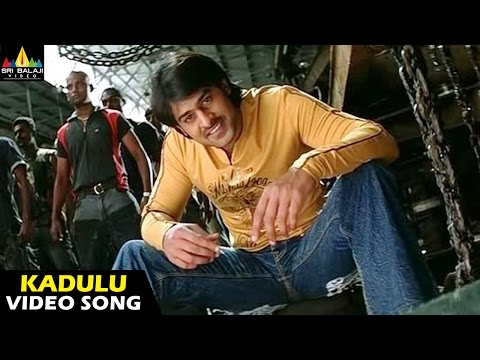 Xxx Mp4 Munna Songs Kadulu Kadulu Video Song Telugu Latest Video Songs Prabhas Ileana 3gp Sex