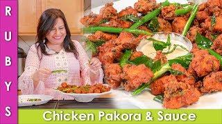 Chicken kay Pakoray & Special Sauce Lunchbox Idea Recipe in Urdu Hindi - RKK