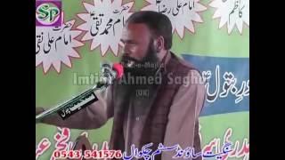 SHIA WHO and WHY ??? Ex-DEOBANDI Qari Sakhawat Hussain of Sialkot