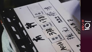 China 🇨🇳 | Inside Chollywood: China's Movie Industry | 101 East