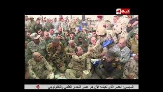الحياة اليوم - خالد أبو بكر يعرض فيديو للرئيس السيسي يتناول الإفطار مع ابنائه الجنود بكل عفوية وحب