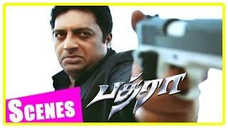 Bhadra Tamil Movie   Climax Scene   Mahesh Babu saves the villagers   Prakash Raj dies   Anushka
