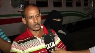 Bangla Indo Moitry Train Neaz