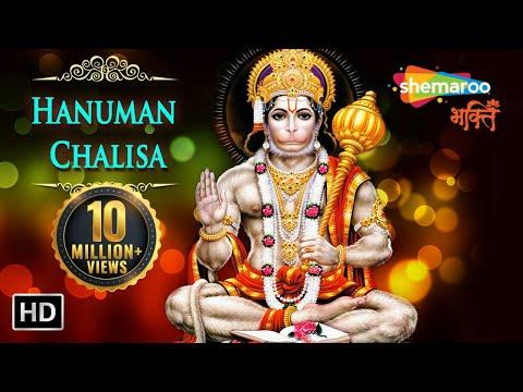 Xxx Mp4 Hanuman Chalisa Shri Guru Charan Saroj Raj Bhakti Songs 3gp Sex