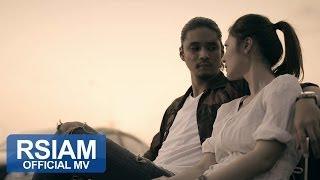 อกสี่ศอก - บ่าววี อาร์ สยาม [Official MV]