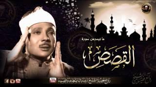 التلاوة الاروع على الاطلاق | للشيخ عبد الباسط عبد الصمد 46 دقيقة من الابداع المتصل جودةHD
