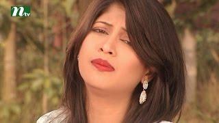 Bangla Natok - Rumali l Episode 25 l Prova, Suborna Mustafa, Milon, Nisho l Drama & Telefilm