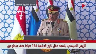 الرئيس السيسي يصدق على منح أوائل دفعة ضباط الصف نوط الواجب العسكري من الطبقة الثالثة