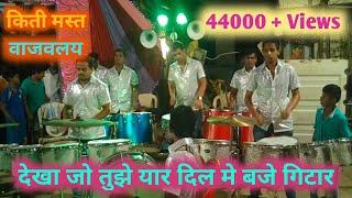 Band Of Boys...Me Maladkar  (Banjo) At wadala Haldi Program playing Hindi Songs
