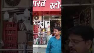 Cct tv me chory karte hua chor ked Bhart store Banswara