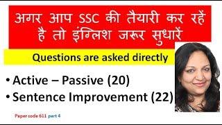 English Grammar I Active Passive I Sentence Improvement I SSC CGL exam I tier 2 paper