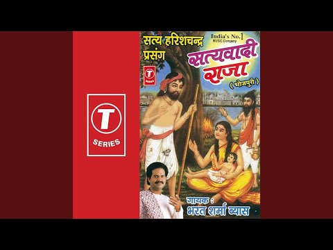 Xxx Mp4 Satyawadi Harish Chander Raja 3gp Sex