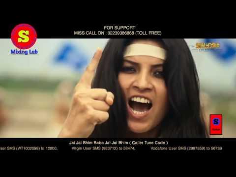 Xxx Mp4 Jay Jay Bhim Song Super Hits Hindi Bhim Song 3gp Sex