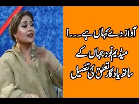 Xxx Mp4 Actress Anjuman Ka Madam Noor Jahan Sa Khass Rishta L Taron Sey Karen Batain 3gp Sex