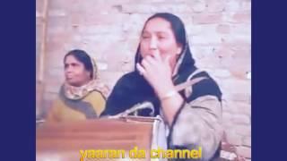 Punjabi Tappe Mahiye Street Singers Punjabi Song