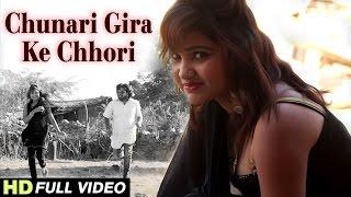 Chunari Gira Ke Chhori - FULL VIDEO | Veer Singh Gurjar | DJ Mix | HD VIDEO | Latest Hindi Pop Song