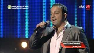 """#MBCTheVoice - """"الموسم الثاني - عمار خطاب """"يا من يرى أدمعي"""" """"بترحلك مشوار"""