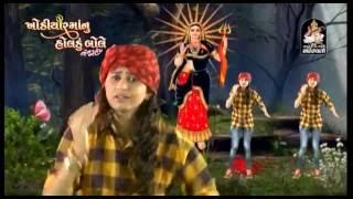 Kinjal Dave New VIDEO Song | Dev Jevo Dikro Khodal Maa Dhidhoo | Khodiyar Maa | Gujarati DJ Mix Song