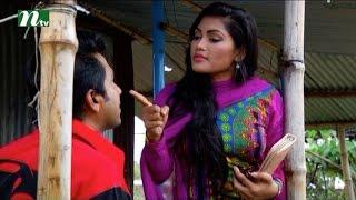 Bangla Natok Chehera (Uddipan - উদ্দীপন) l Shikha Khan, Amila Hoque l Episode 83 I Drama & Telefilm